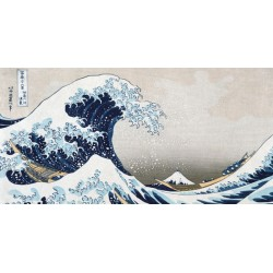 Hokusai - the Big Wave Awesome On Demand Author's picture